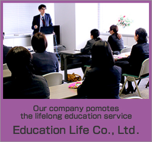 Education Life Co., Ltd.